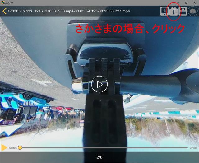 XDV360_02.jpg