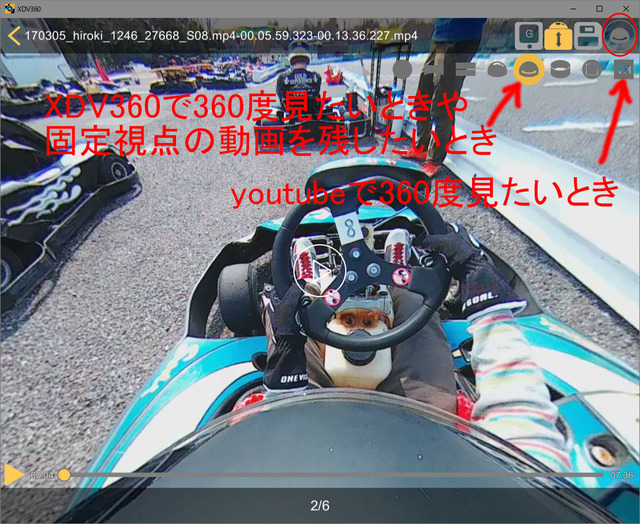 XDV360_03.jpg