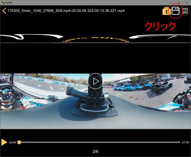 XDV360_04.jpg